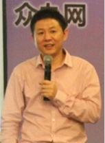 2015年中国办公空间发展大会(COCC)